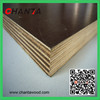 12mm rubber wood finger joint lamination board with high quality