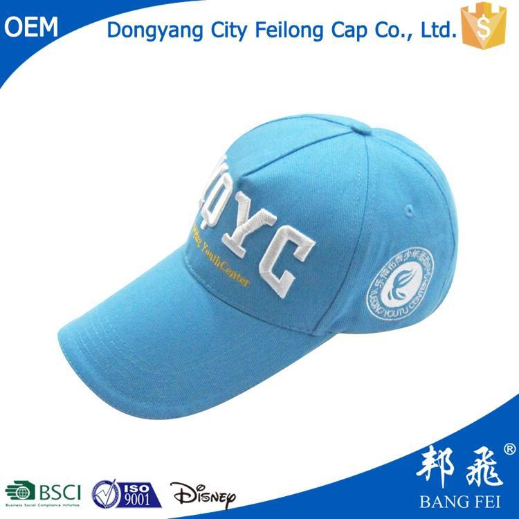 silicone led lighted hats and caps snap backs hip hop style caps hat factory baseball cap making machine