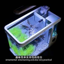 2015 toy aquarium fish tank with low price