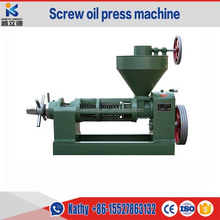 soybean oil making machine Both Hot And Cold Pressing Screw nut oil press machine