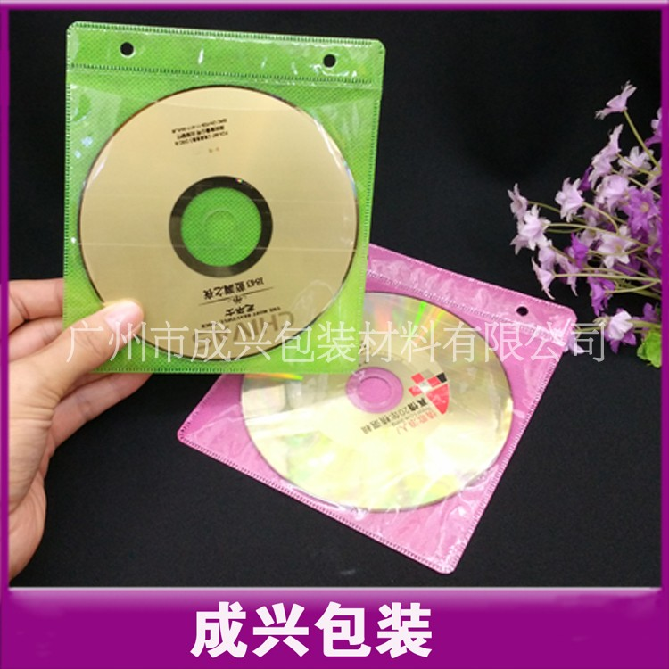 factory production plastic cd sleeve fancy cd sleeves of PP materials pp non-woven cd inner sleeves