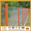 China supplier lowest price best quality short metal garden fence