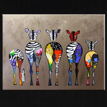 Printed wholesale wall decoration canvas art print custom canvas zebra animal painting