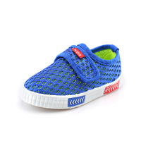 Top Cheap Breathable Mesh Kids Shoes