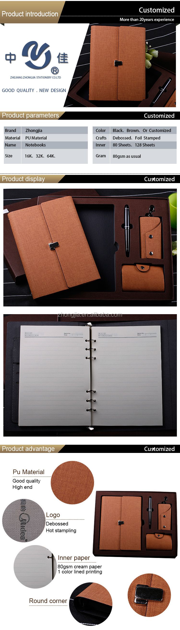 Promotional leather notebook gift set with card holder