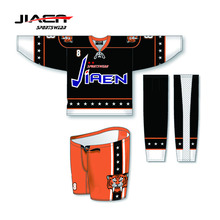 100% polyester wholesale blank sublimation inline custom reversible ice hockey jersey china