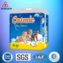 Good quality baby diaper stock in quanzhou