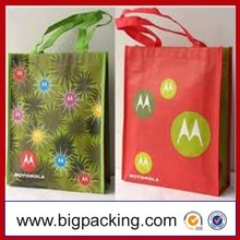 2015 custom print promotion recyclable matt laminated pp non woven bag non woven fabric bags