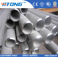 sus304 stainless steel tube/pipe 9mm