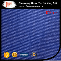 yarn dyed cotton polyester chakai twill denim jean fabric