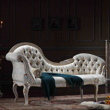High end classic home furniture baroque royalty leaf gilding chaise lounge