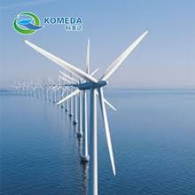100W Direct Drive Permanent Magnetic Wind Power Generator