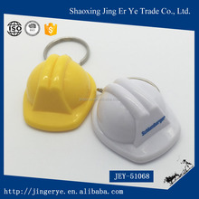 Cute safety helmet type ABS Keychain
