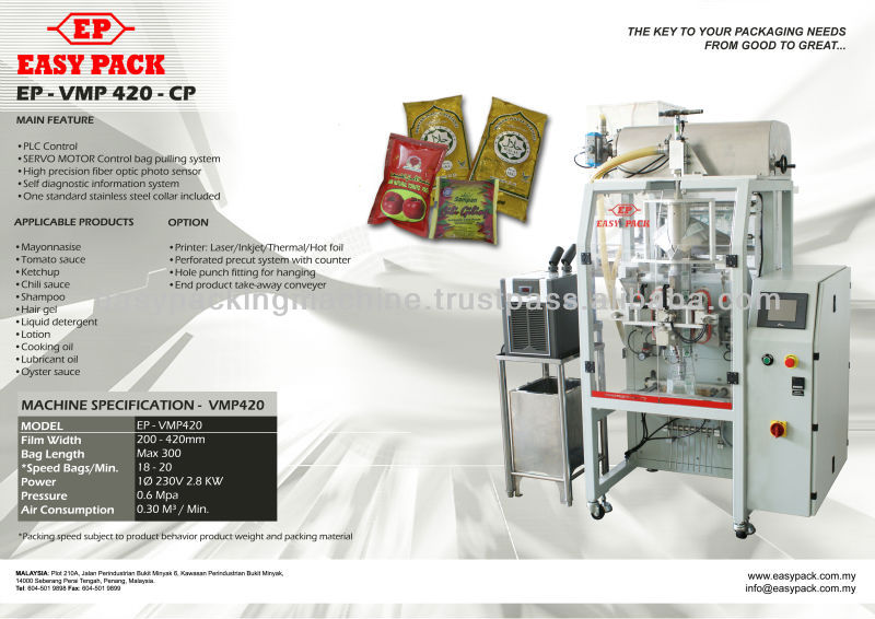 1KG Palm Oil Pouch Packing and Packaging Machine
