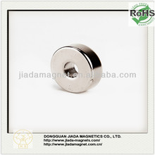 super strong permanent axially magnetized ring magnets