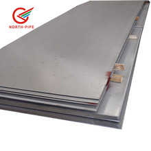 price per kg for JIS ASTM BS AISI 304 material SS cold rolled stainless steel <strong>plate</strong>