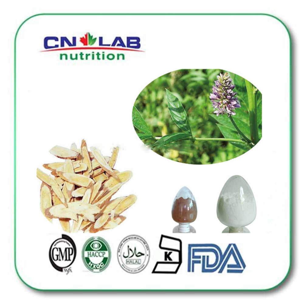 Glabridin/licorice root extract/ Extract For Skin Whitening