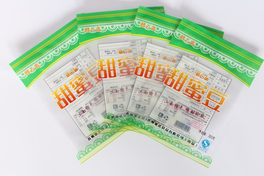 Custom Printed Heat Seal Plastic Bags Food Grade Packaging Retort Pouch