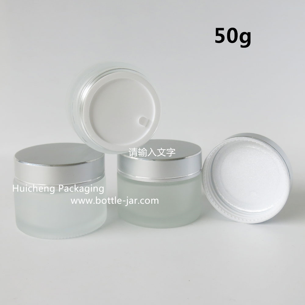 Wholesale 50 g frosted glass cosmetic jar with sliver cap