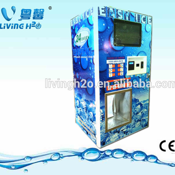 2018 Ice Vending Machine Hot Sale