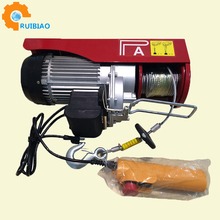 220v Mini Pa Construction Electric Winch Hoist pa25 pa100 pa200 pa400 pa400b pa500 pa1000 Tension