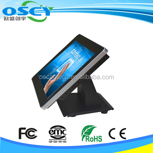"Touchscreen POS 15"" LCD Monitor With Stand, CD and Cables"