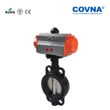 DN100 Wafer Type Double Acting Pneumatic Butterfly Valve