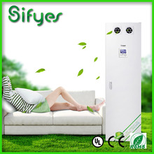 Sifyes commercial/home air purifier, HEPA filter, negative ion anion generator and electrostatic purification system equipment