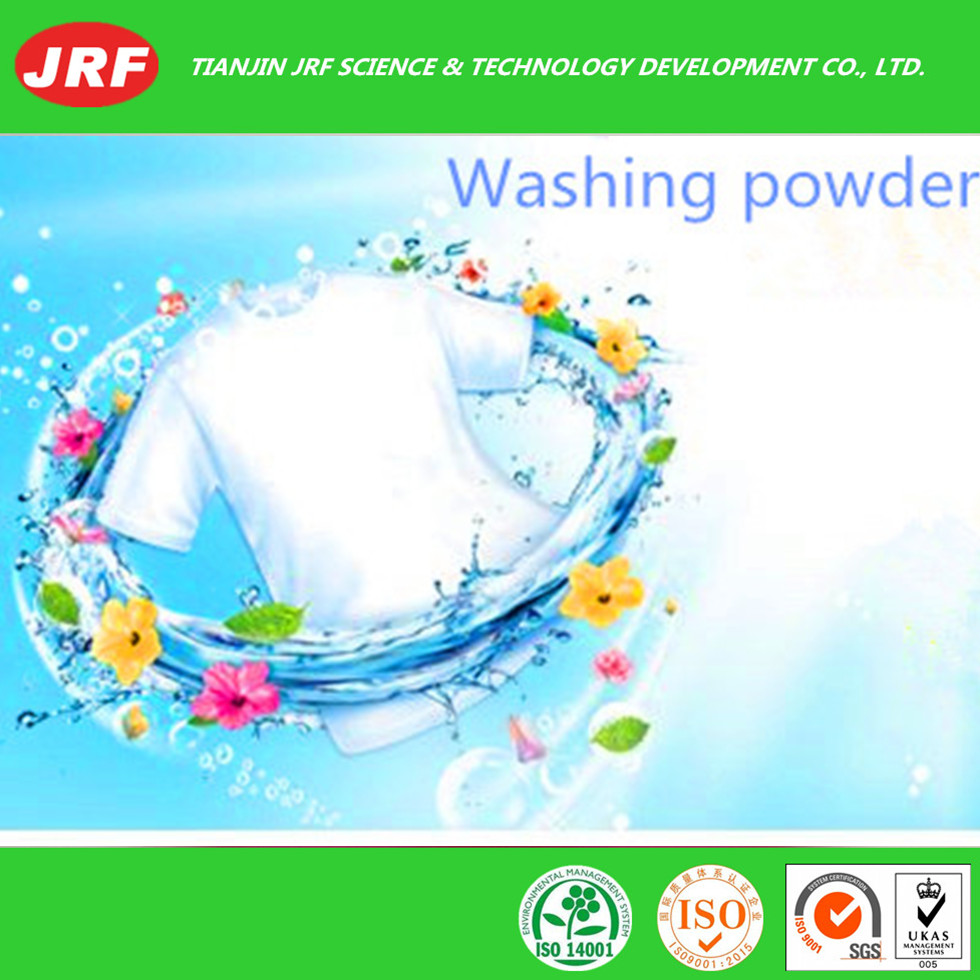 anti bacterial detergent powder hot sale