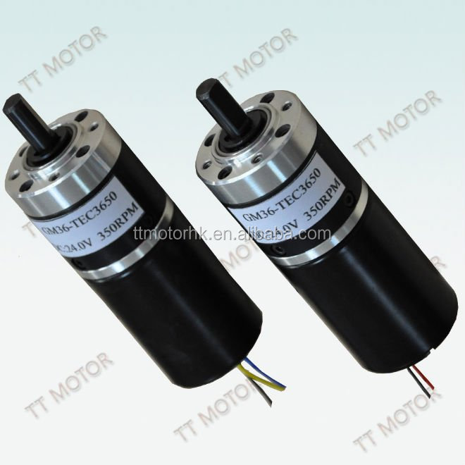 100 watt dc brushless gear motor buy 100 watt dc for Geared brushless dc motor