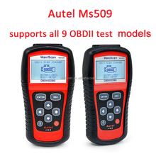 Factory promotion Original Autel MaxiScan MS509 CAN obd obdii scanner automotive universal Auto diagnostic tool car code reader