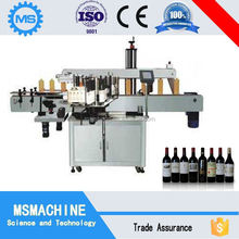 2015 newly automatic label attaching machine on promotion