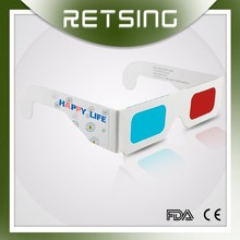 2015 newest promotional christmas gift 3d stereo viewer