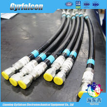 Parker ISR Bottom price super value high quality motorcycle fuel hose