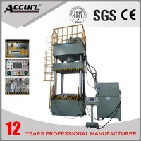 Stand Column Style used HBP-200t water cooler hydraulic press machine for sale With Light Curtain