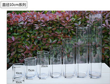 Wholesale wedding decoration tall cylinder clear glass vase for flower arrangements