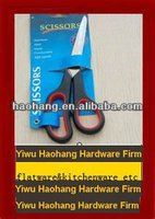 2013 hot sale stainless steel hot cutting scissors for kitchen and office