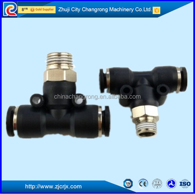 Free sample air hose fitting coupling plastic brass air quick coupling