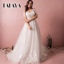 Fat bride v collar large long tail wedding dress
