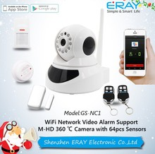 Simple safe Home smart security alarm system WIFI video alarm system with free APP IOS/Android smart home system made in China