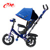 Top sale high quality cheap price kids walker tricycle/kids trikes bike with parent handle/model tricycle bikes pedals for child