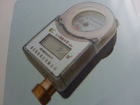 RF-card prepaid intelligent water meter