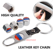 Chrome Car Wheel Tyre Tire Stem Air Valve Caps With Leather Key Chain