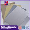 /product-detail/alucoworld-home-depot-teflon-sheet-interior-decoration-material-acp-panel-60461509696.html