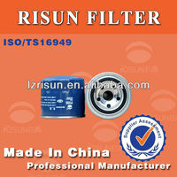 JX0705SC Hyundai hydraulic suction oil filters