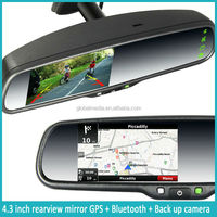 4.3 Inch navigation system rearview mirror with N-Drive Garmin map solfware