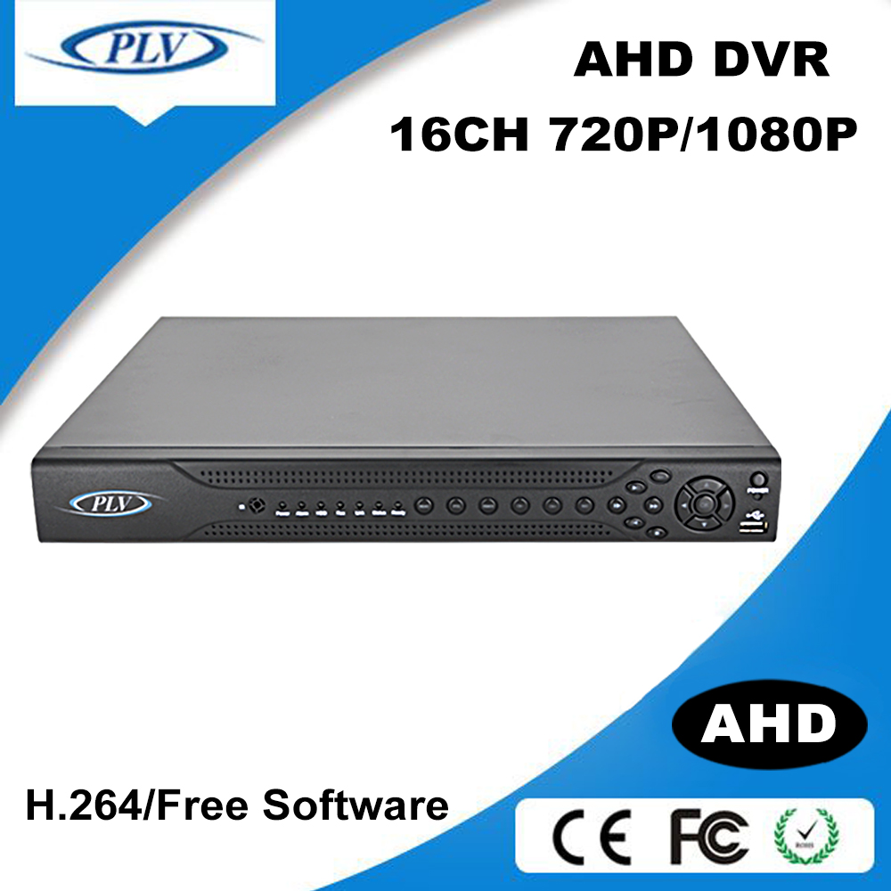 Low cost H.264 720p p2p ahd security dvr 16ch cms h.264 dvr