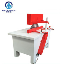 circular saw,portable wood circular sawmill,timber sawmill
