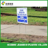 Real Estate Yard Signs,Yard Designs Magnetic Signs,Coroplast Yard Signs