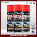 All purpose spray paint ,450 ml acrylic oil car paint spray